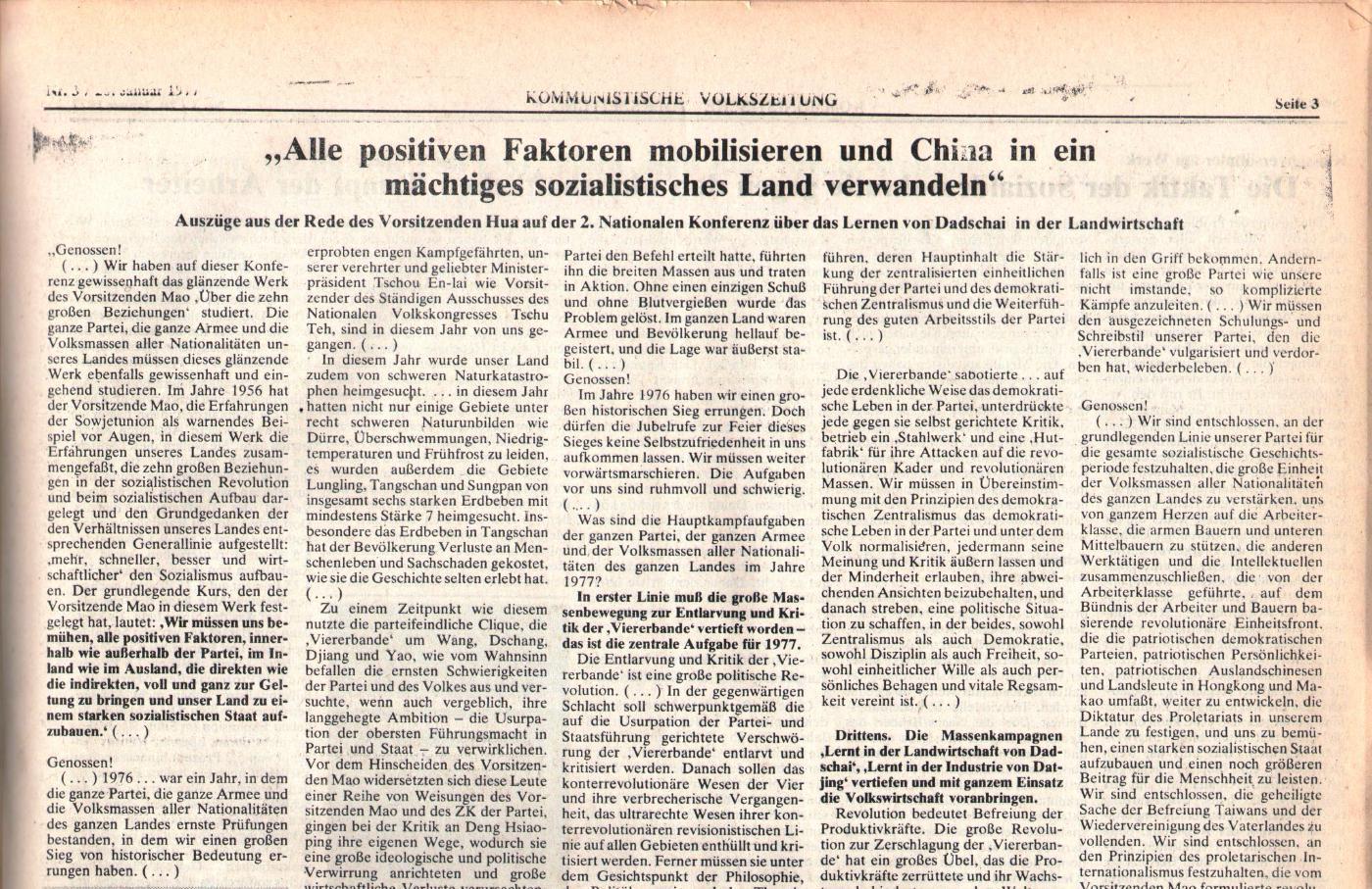 KVZ_Nord_1977_03_05