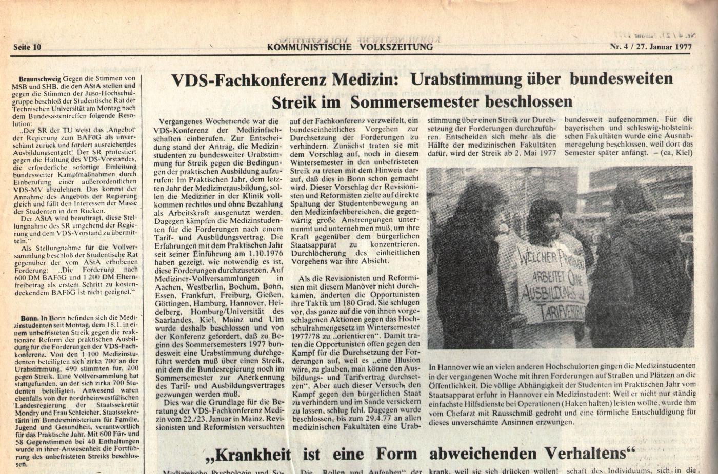 KVZ_Nord_1977_04_19