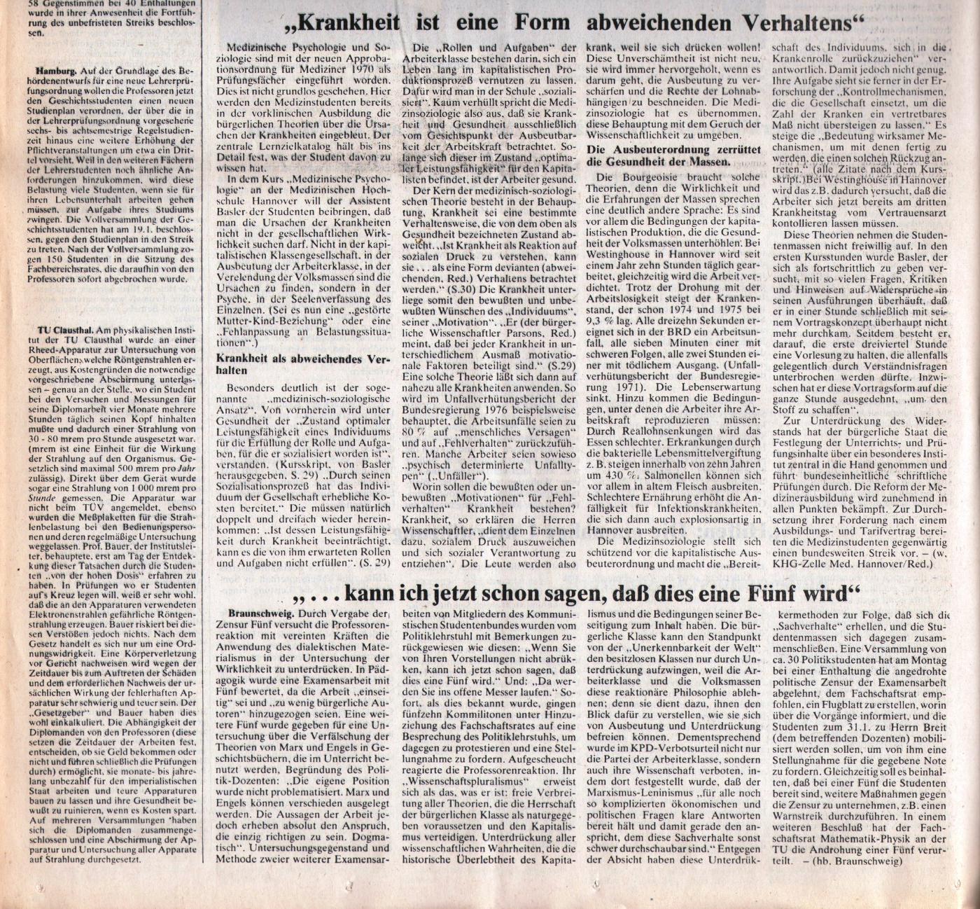 KVZ_Nord_1977_04_20