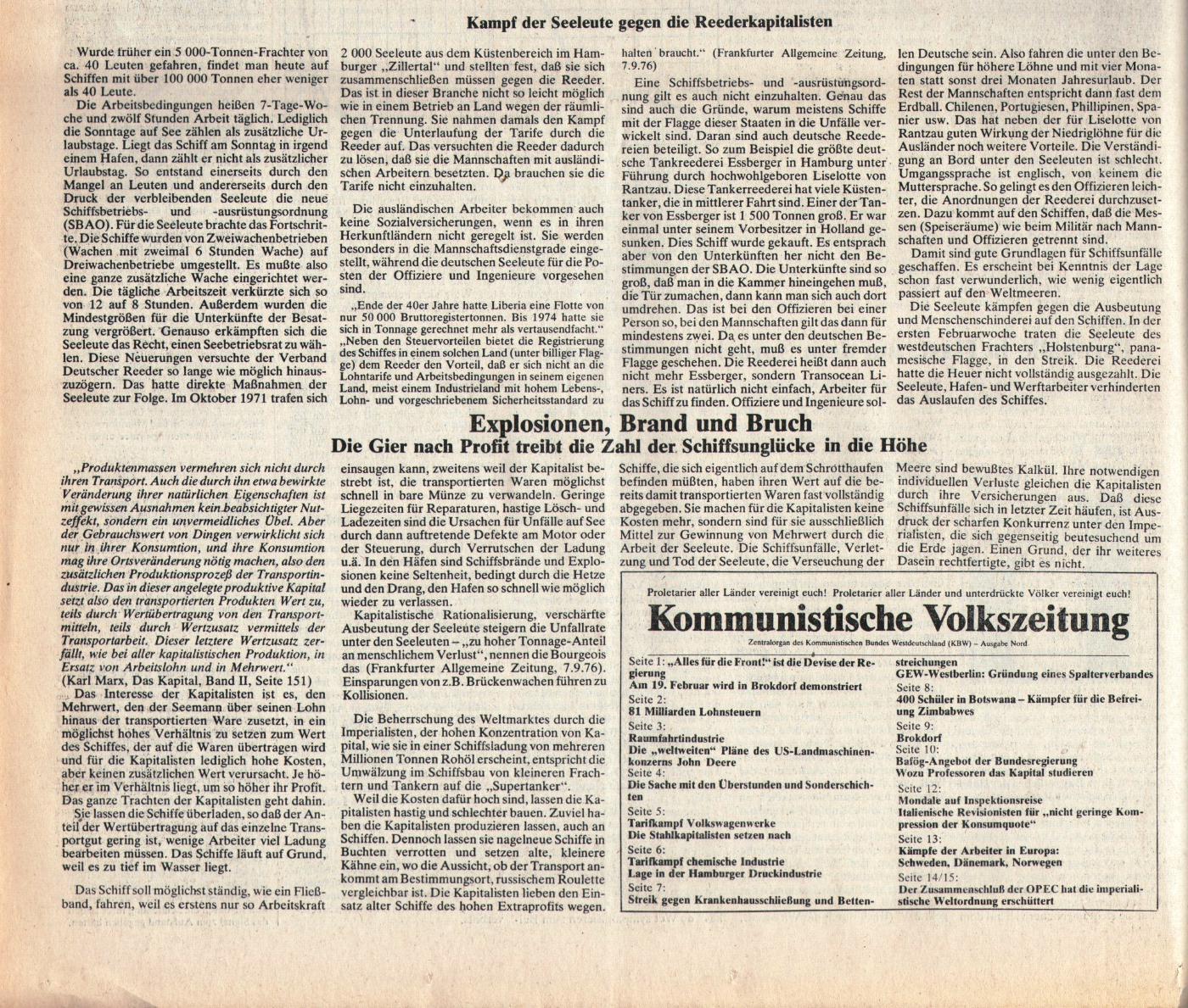 KVZ_Nord_1977_06_32