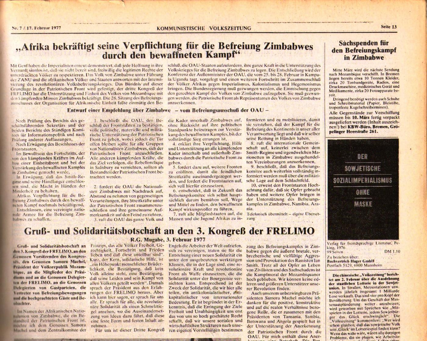 KVZ_Nord_1977_07_25