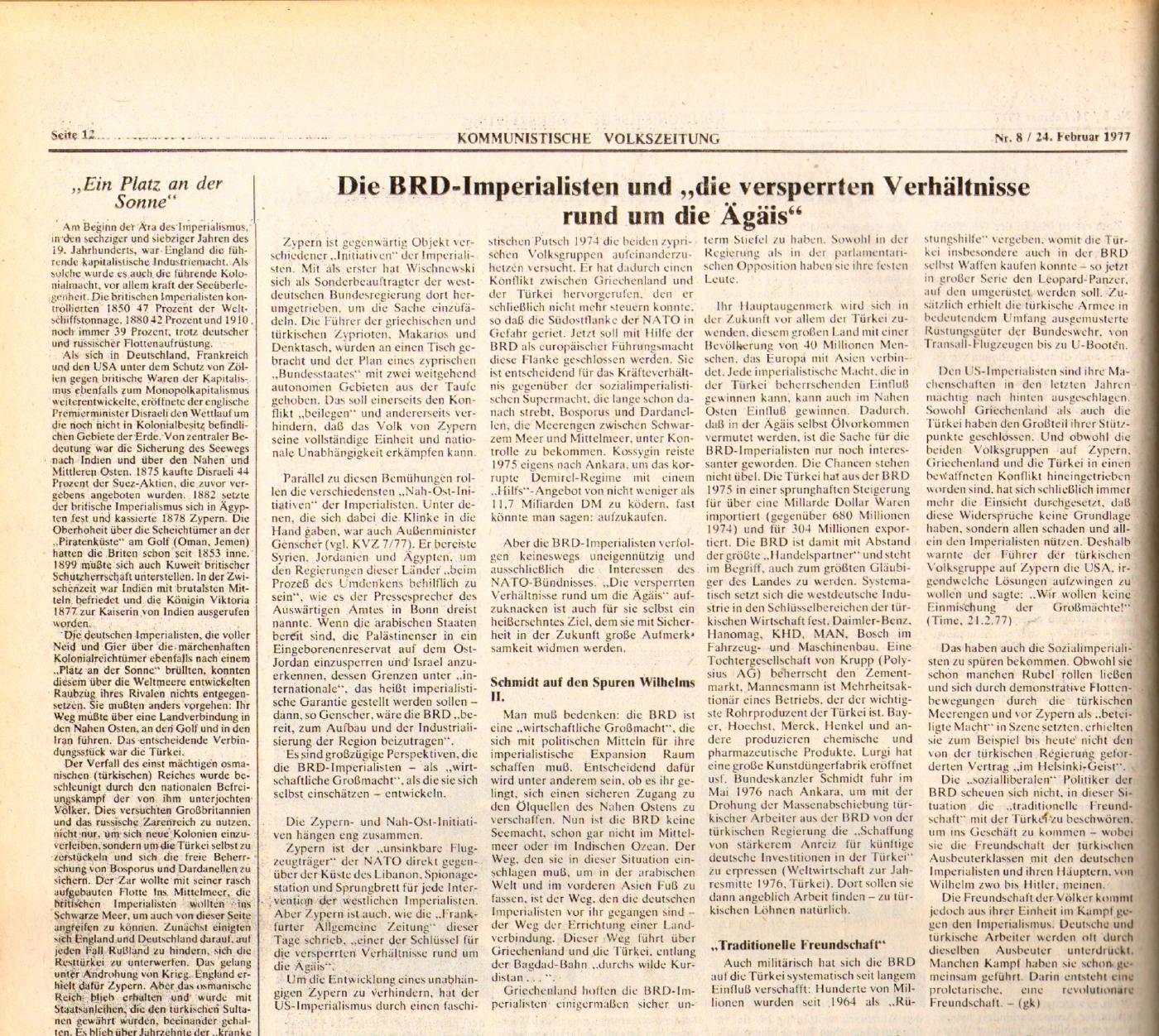 KVZ_Nord_1977_08_23