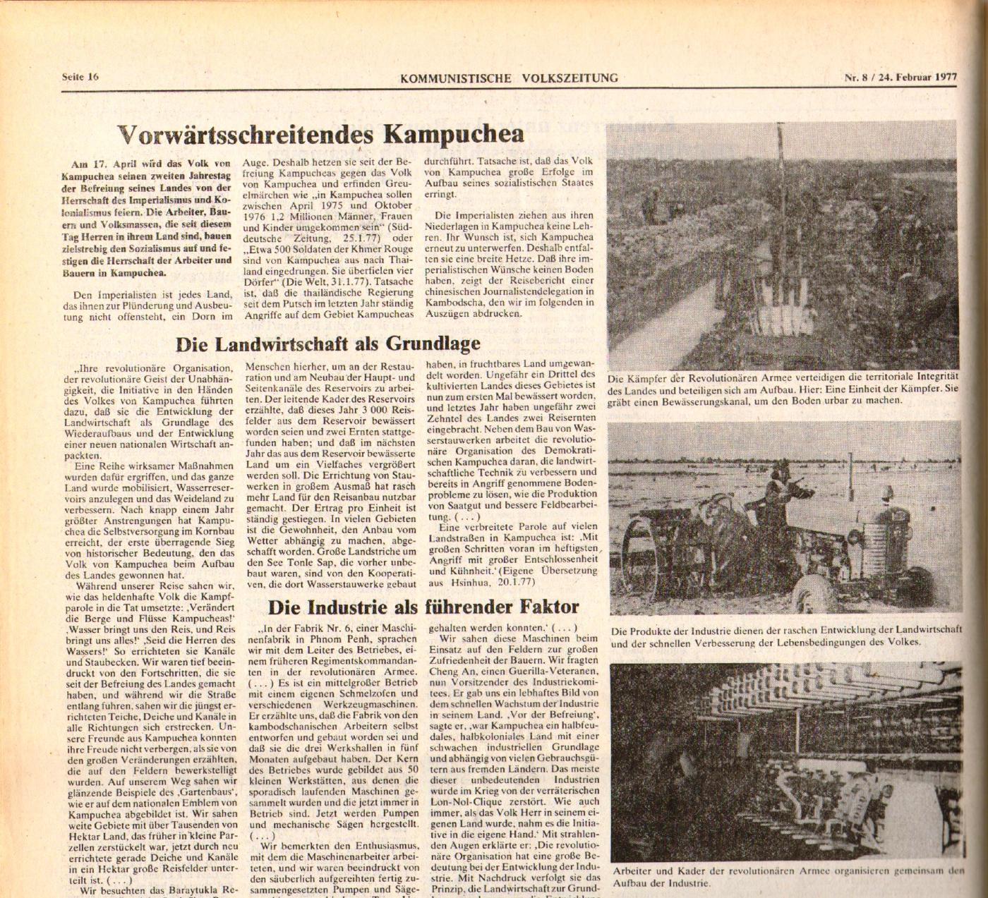 KVZ_Nord_1977_08_31