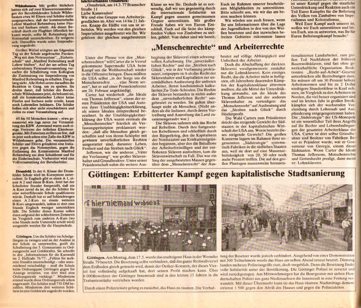 KVZ_Nord_1977_11_16