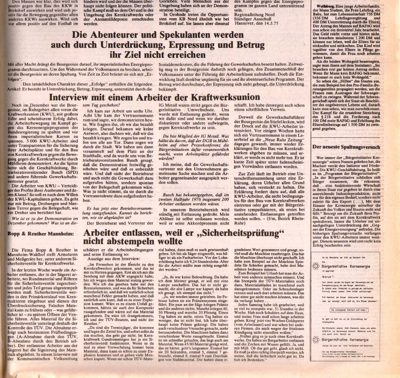 KVZ_Nord_1977_11_18