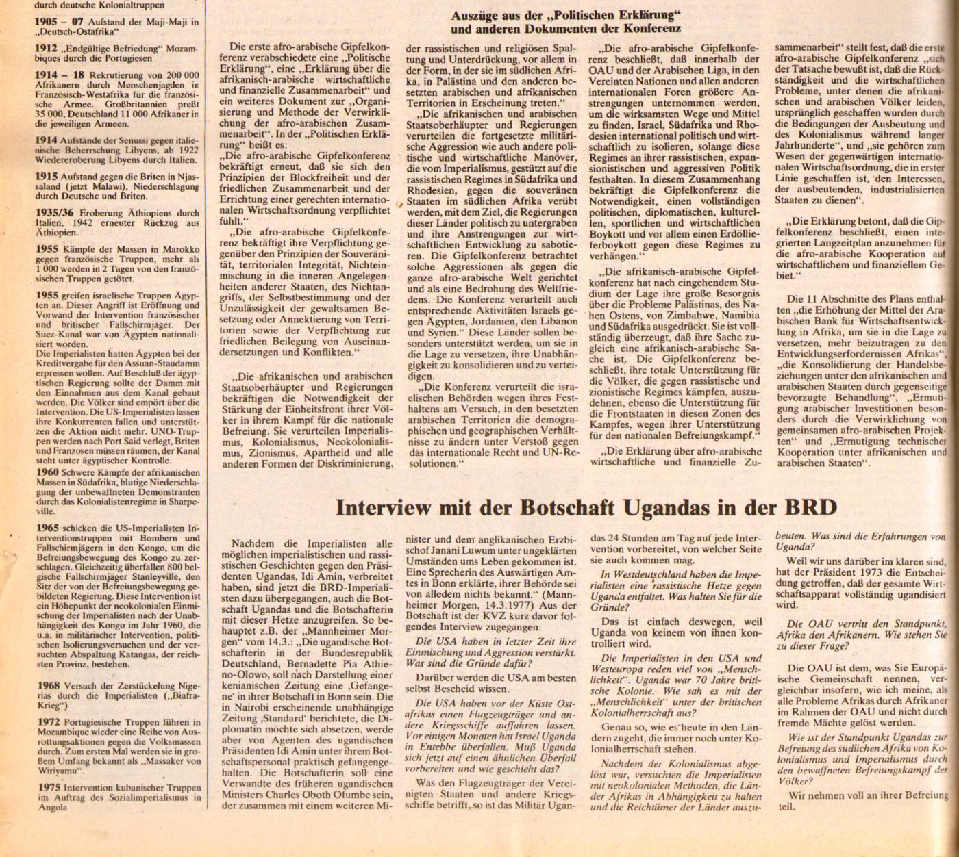 KVZ_Nord_1977_11_28