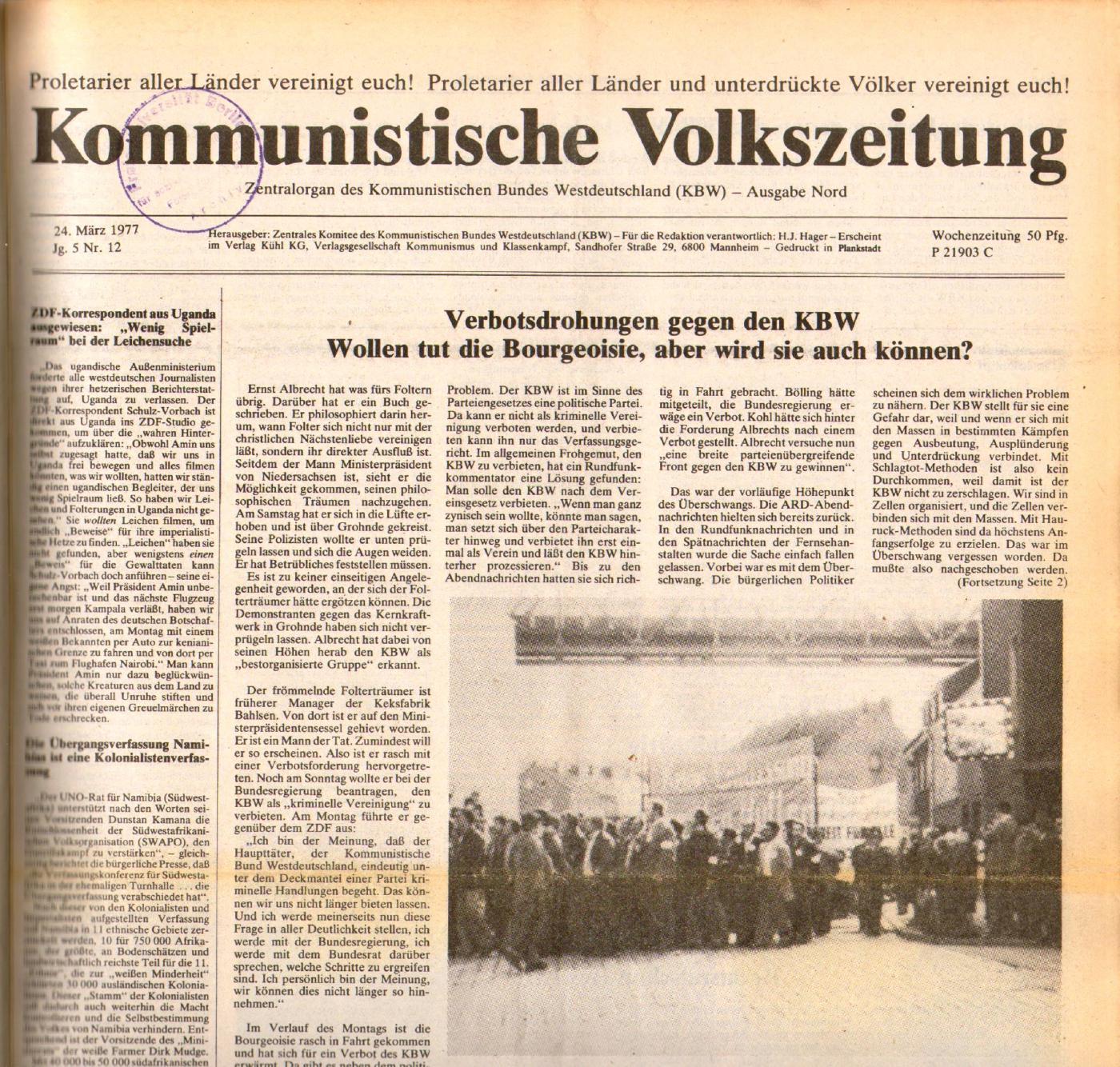 KVZ_Nord_1977_12_01