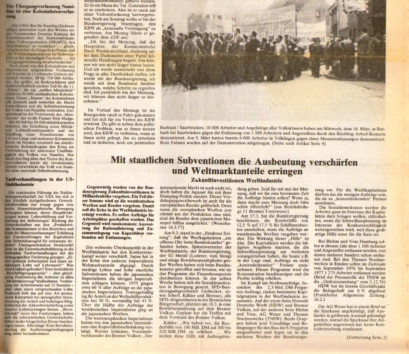 KVZ_Nord_1977_12_02