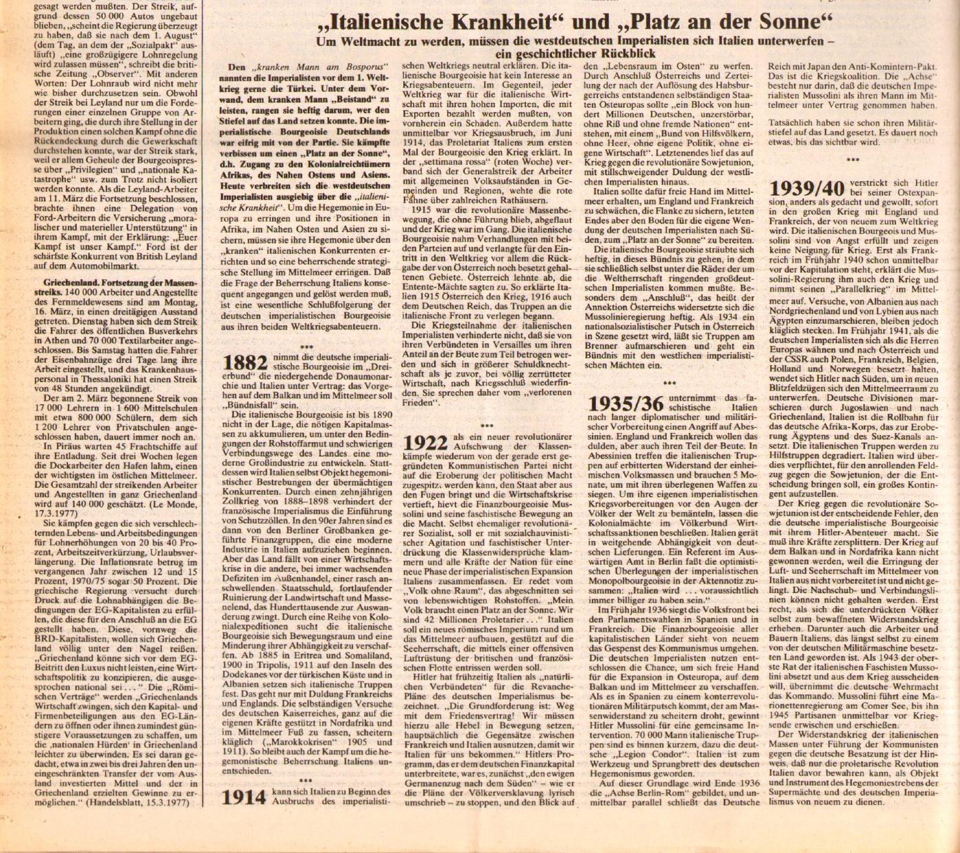 KVZ_Nord_1977_12_24