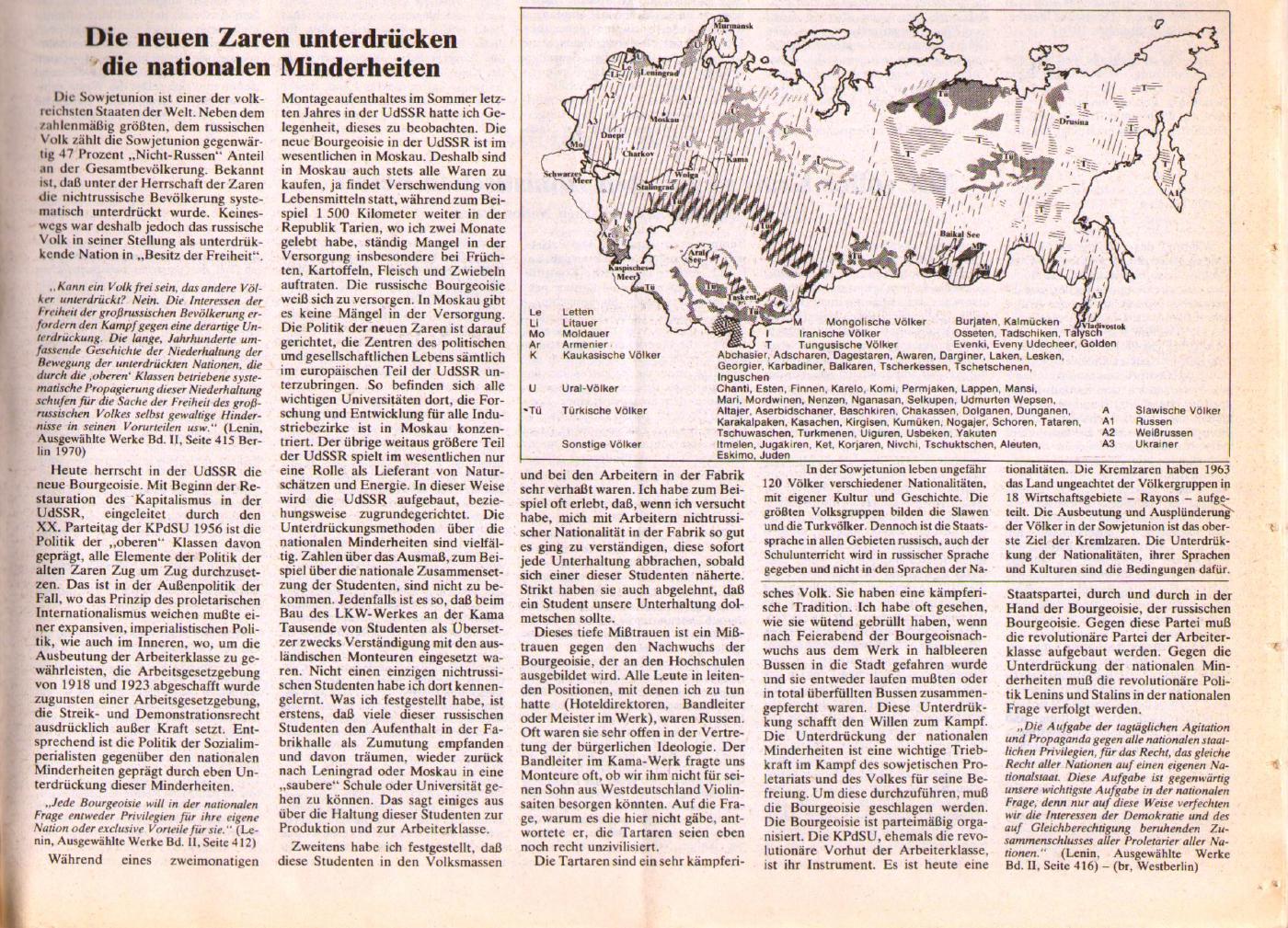 KVZ_Nord_1977_12_26