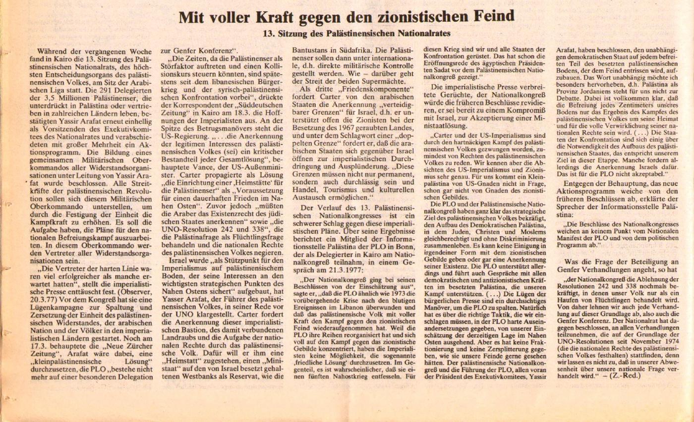 KVZ_Nord_1977_12_28