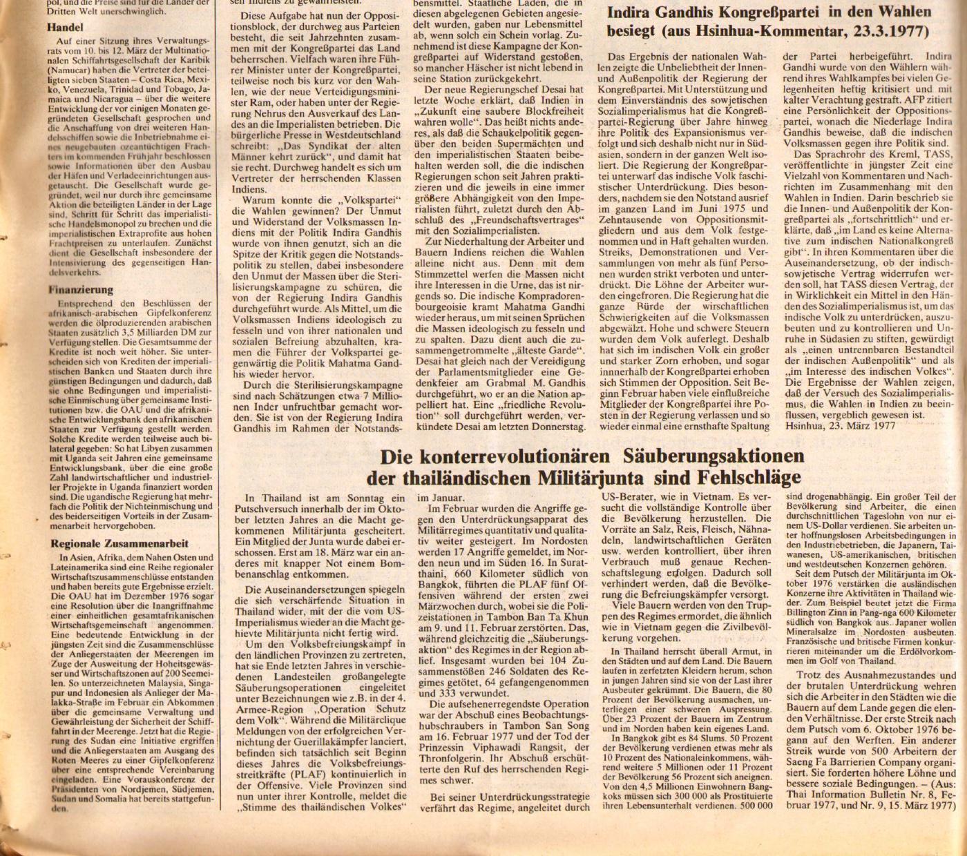 KVZ_Nord_1977_13_28