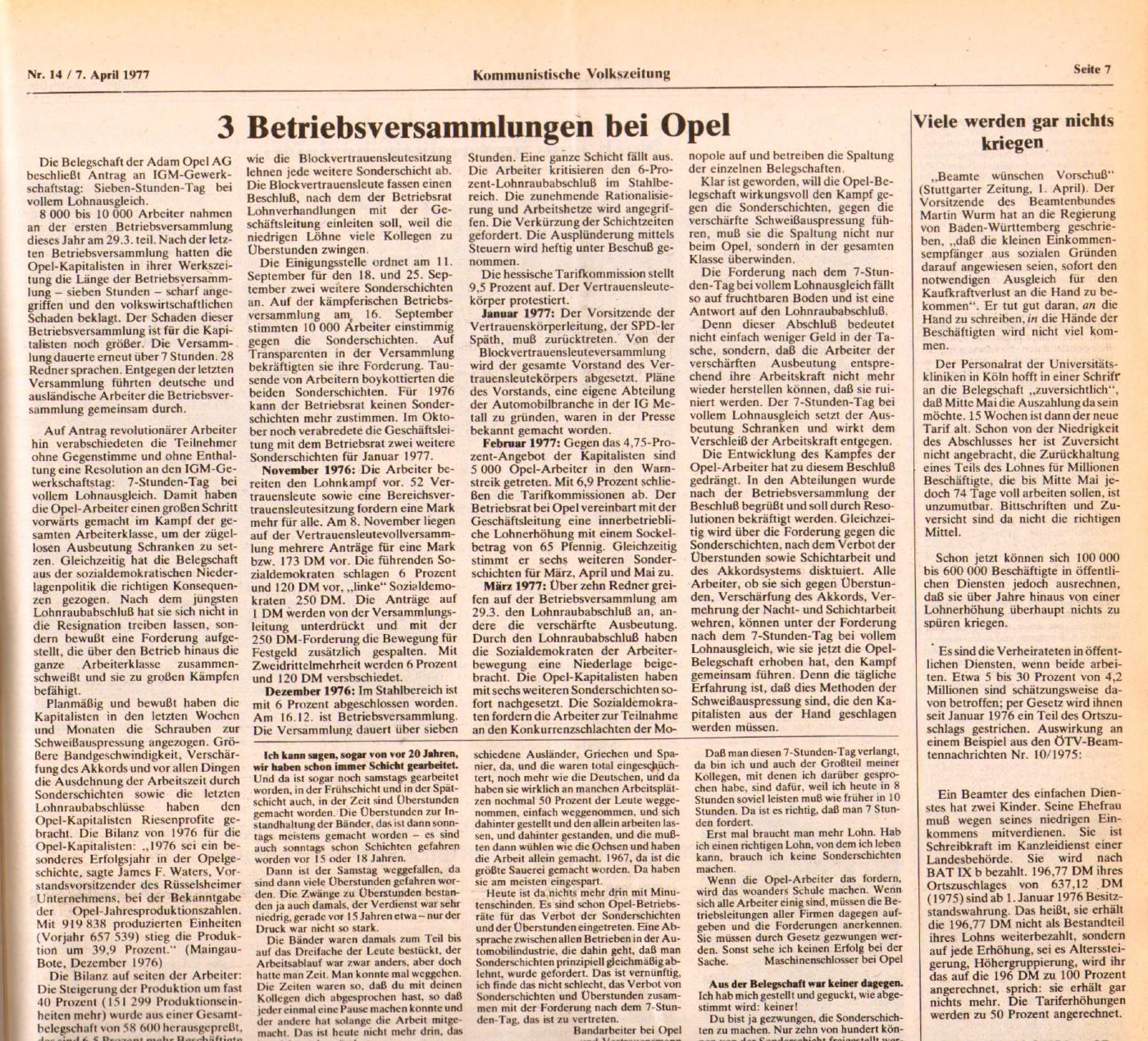 KVZ_Nord_1977_14_13