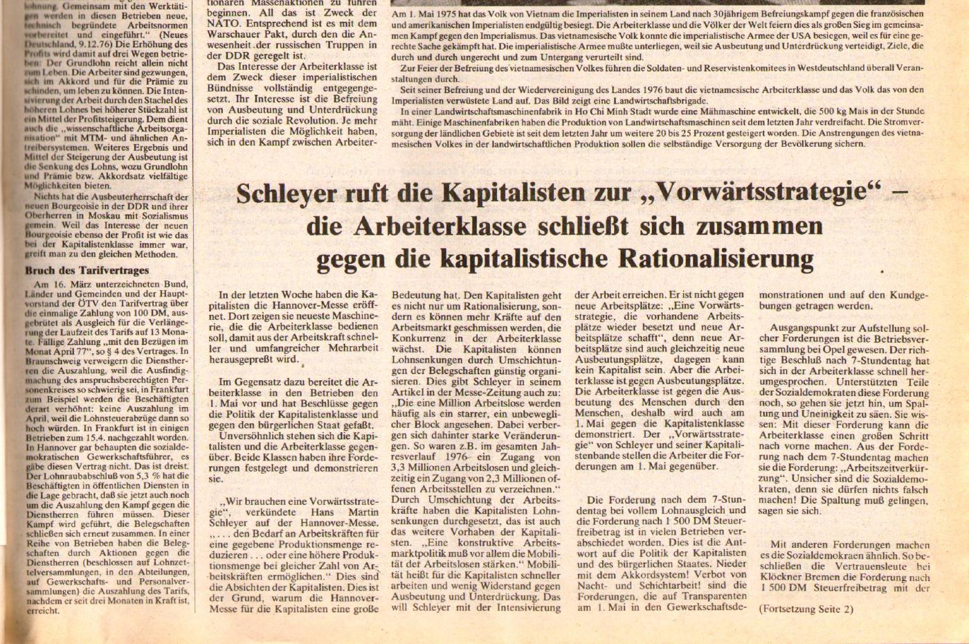KVZ_Nord_1977_17_02