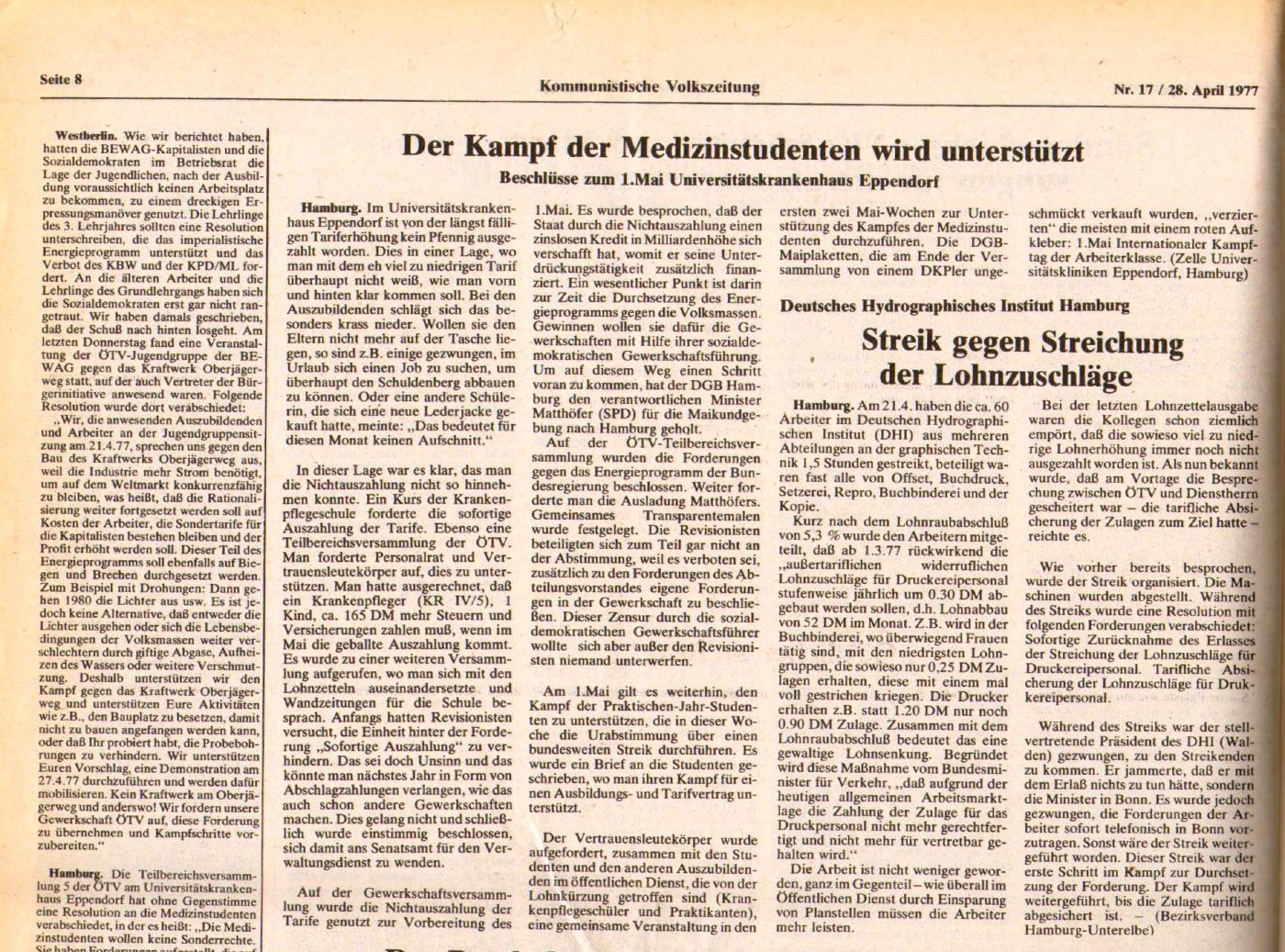 KVZ_Nord_1977_17_15