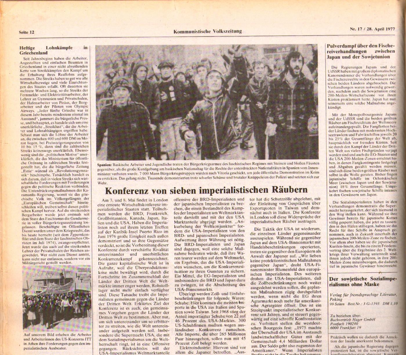 KVZ_Nord_1977_17_23