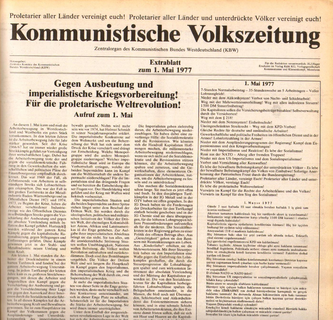 KVZ_Nord_1977_17_39