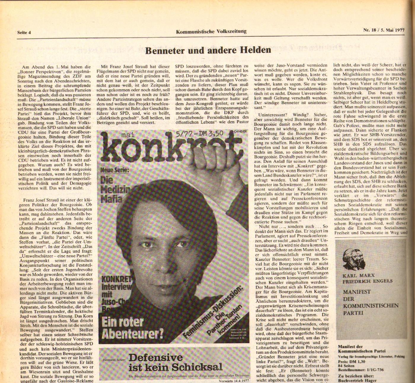 KVZ_Nord_1977_18_07
