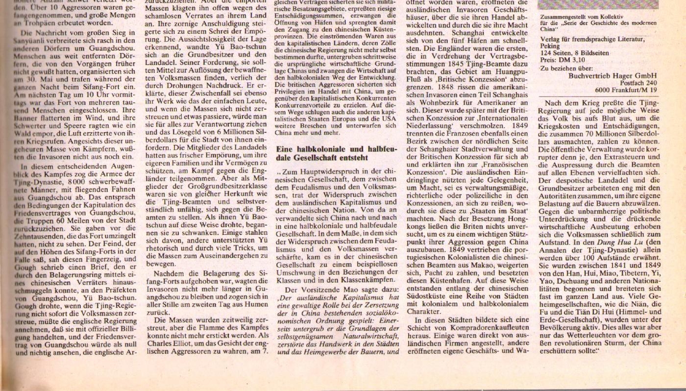 KVZ_Nord_1977_20_30