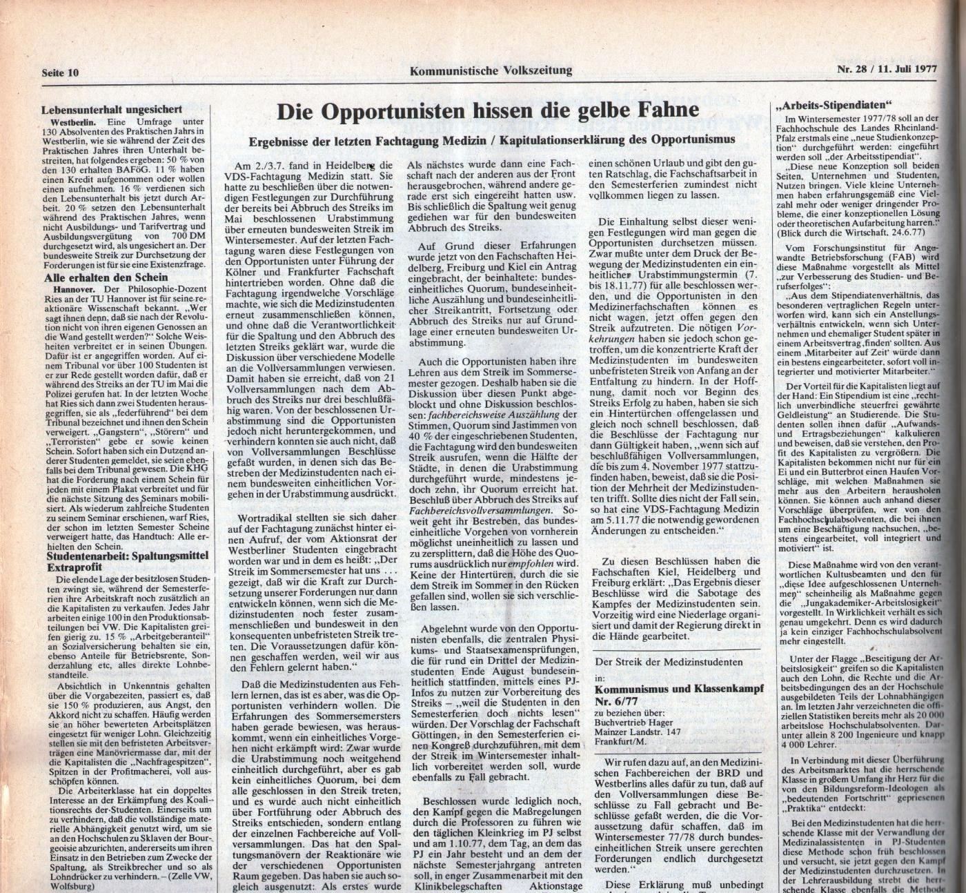 KVZ_Nord_1977_28_19
