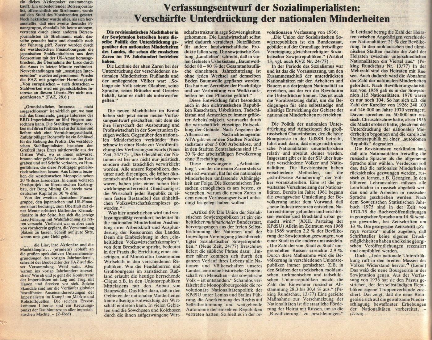 KVZ_Nord_1977_28_28