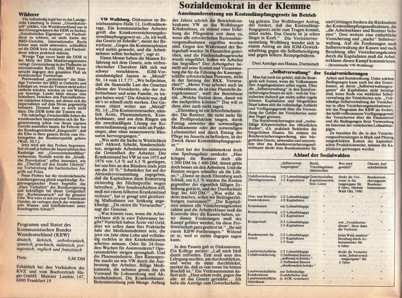 KVZ_Nord_1977_32_12