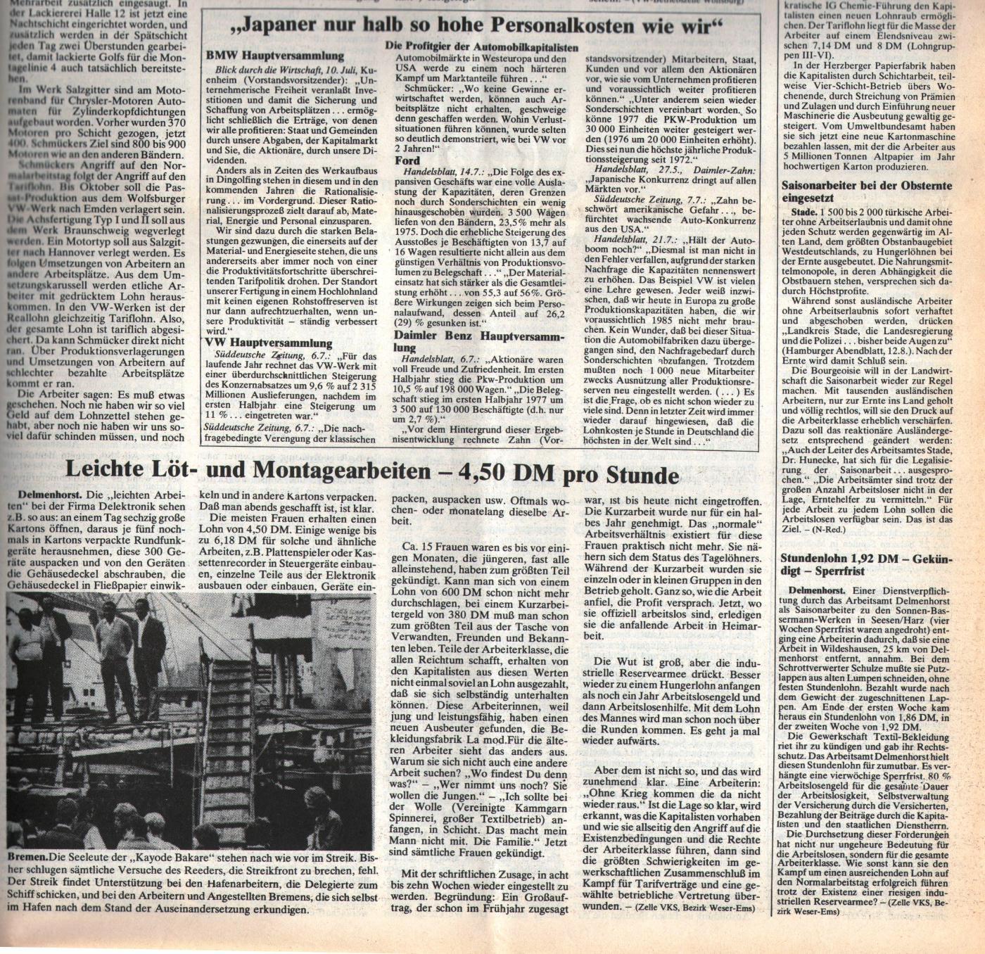 KVZ_Nord_1977_33_10