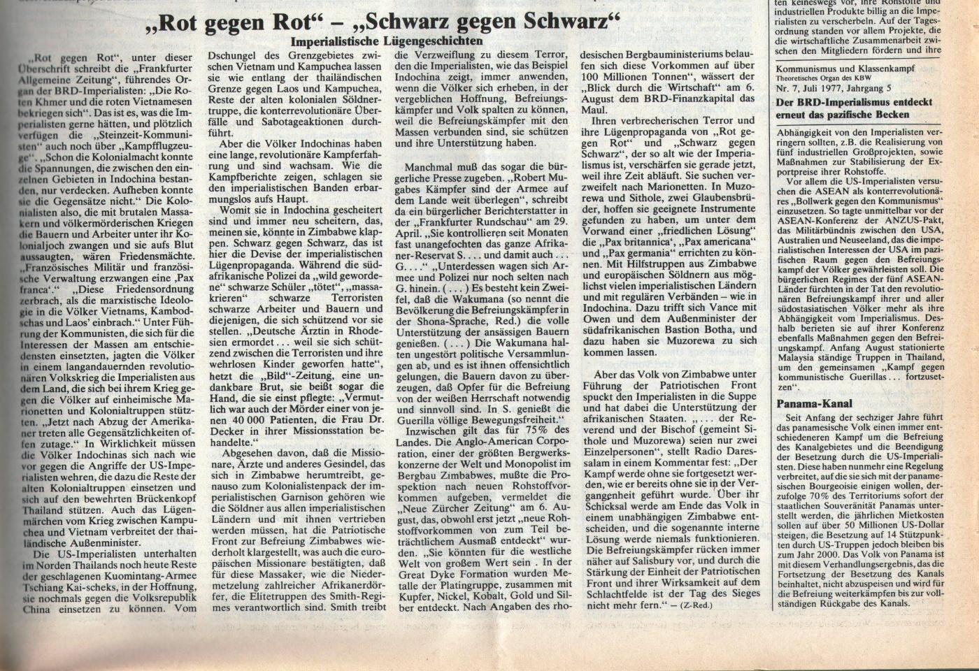 KVZ_Nord_1977_33_26