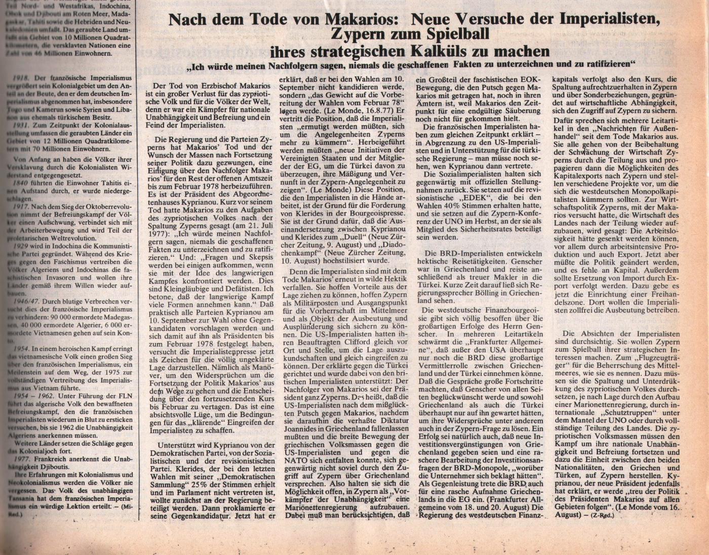 KVZ_Nord_1977_35_06