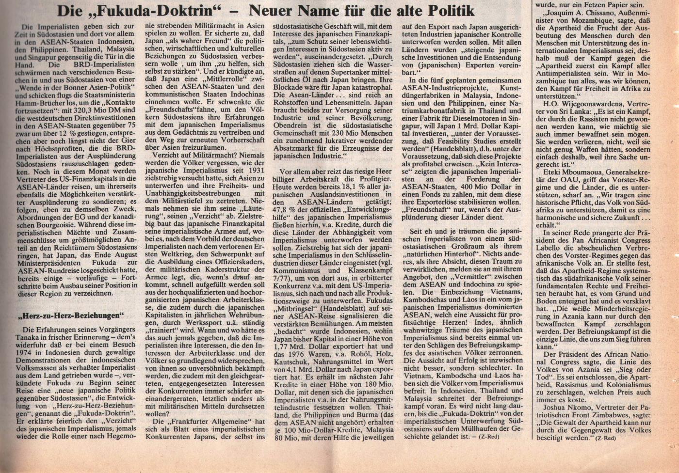 KVZ_Nord_1977_36_26