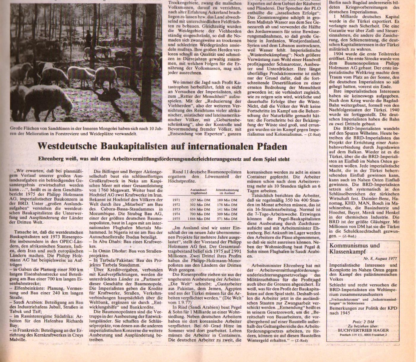 KVZ_Nord_1977_37_06