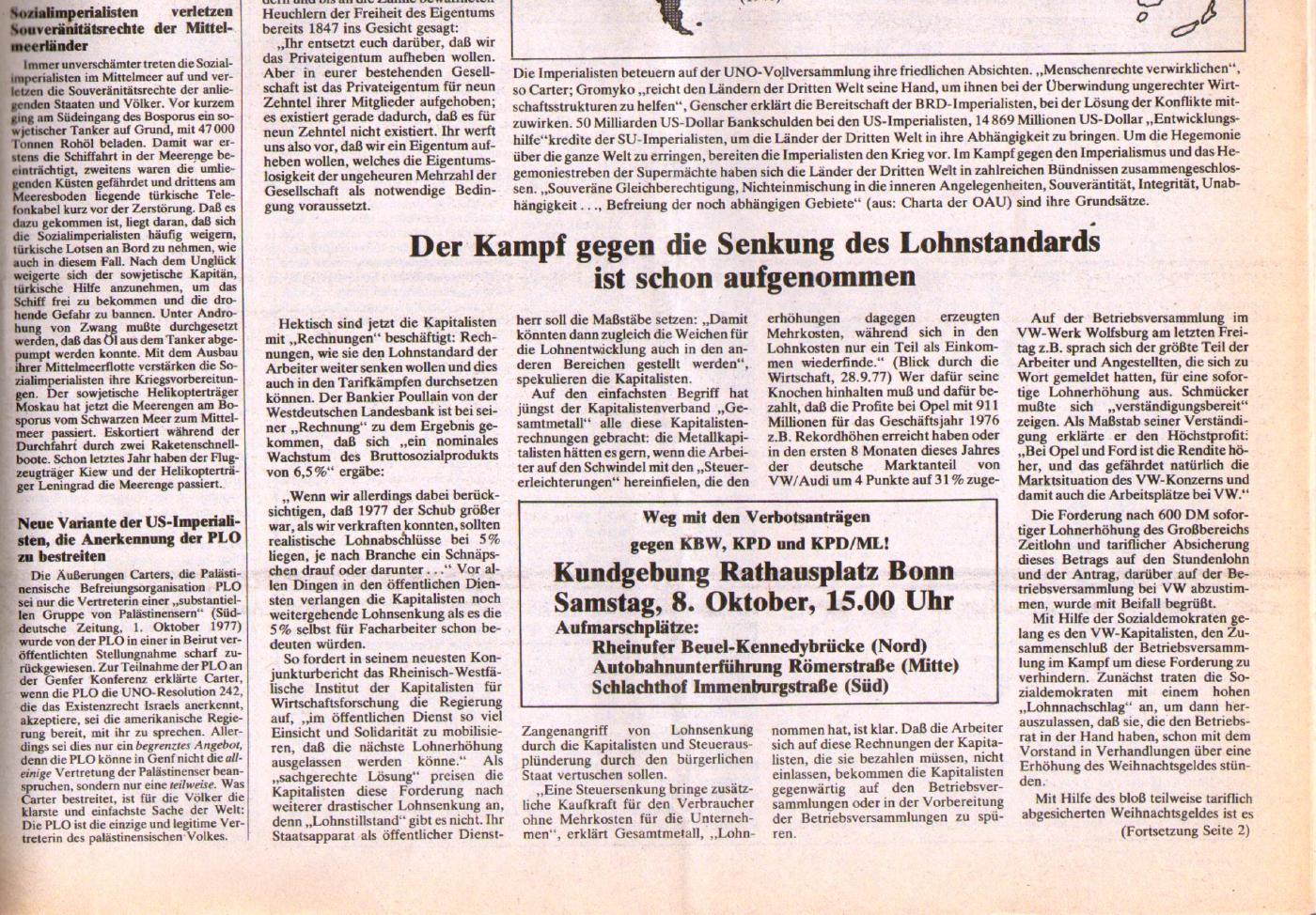 KVZ_Nord_1977_40_02