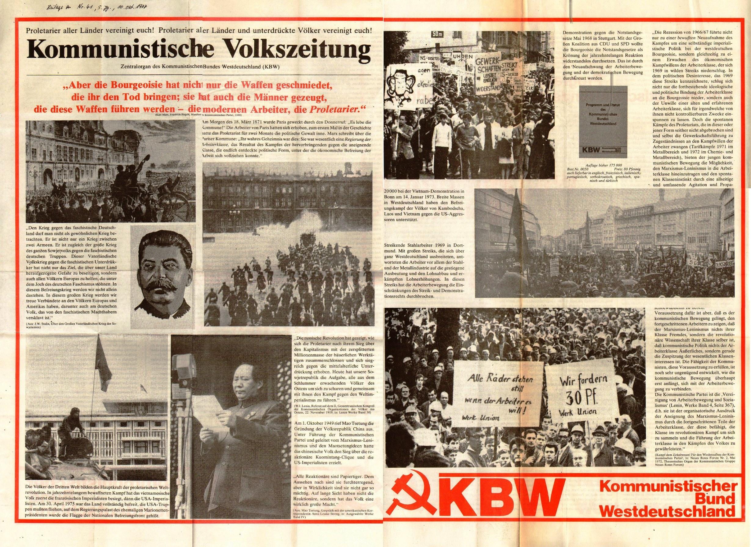 KVZ_Nord_1977_41_Beilage_Seite_1