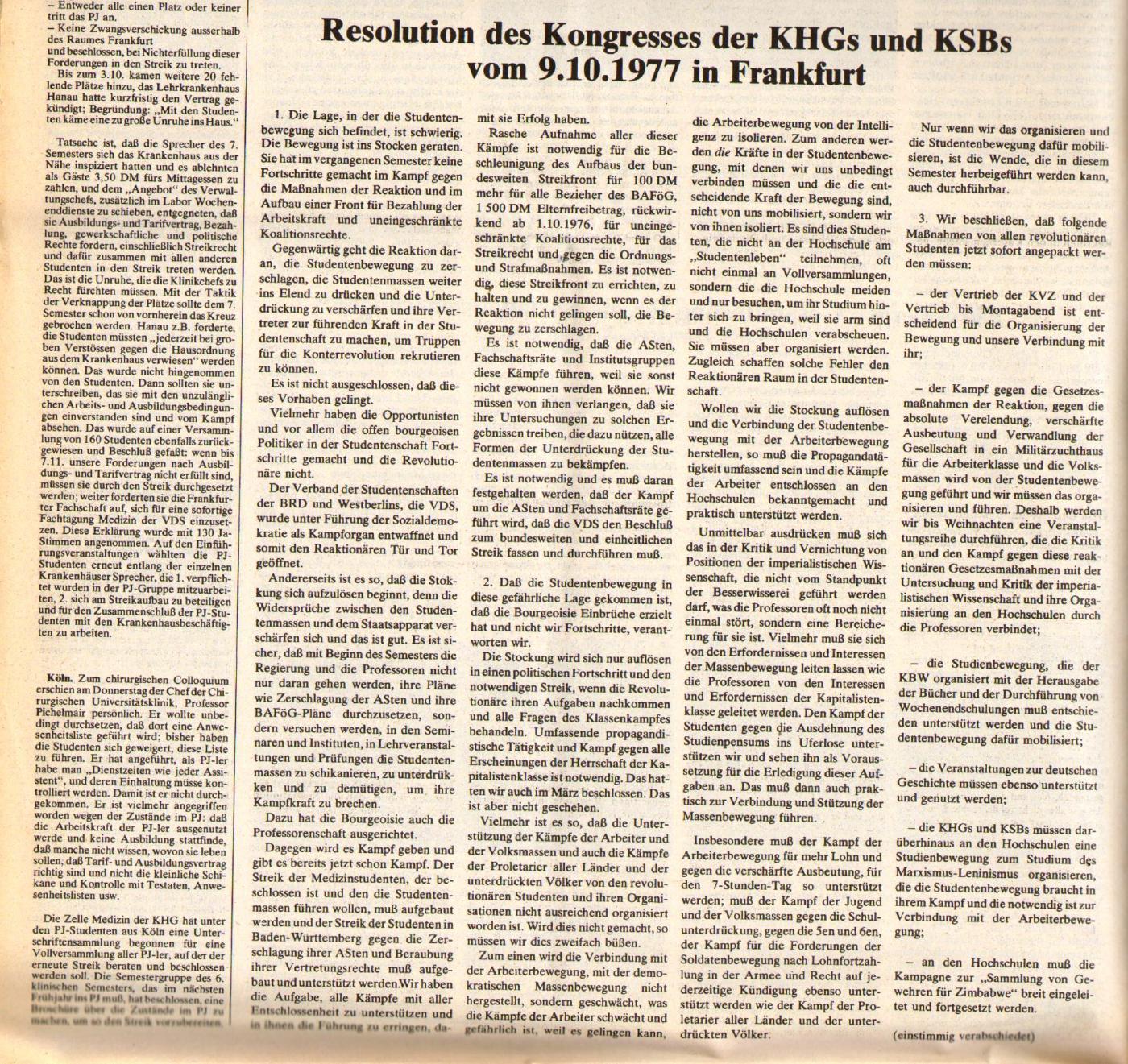 KVZ_Nord_1977_42_20