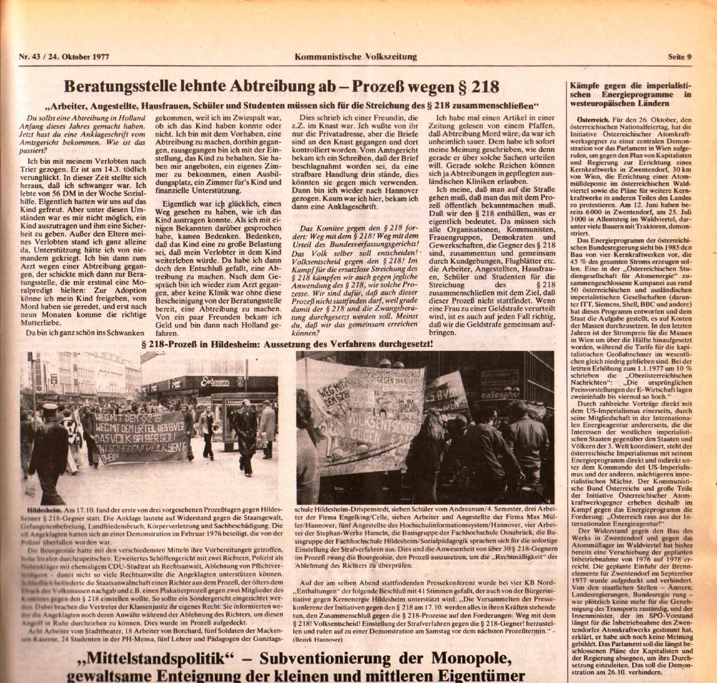 KVZ_Nord_1977_43_17