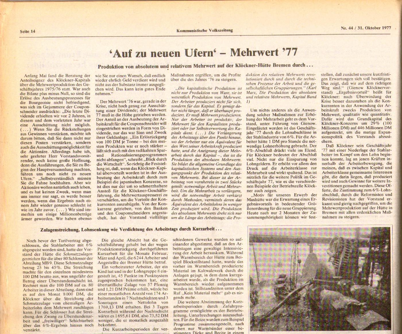 KVZ_Nord_1977_44_27