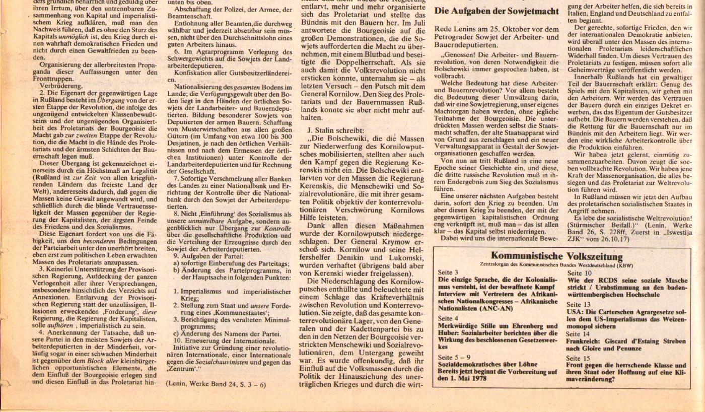 KVZ_Nord_1977_45_32