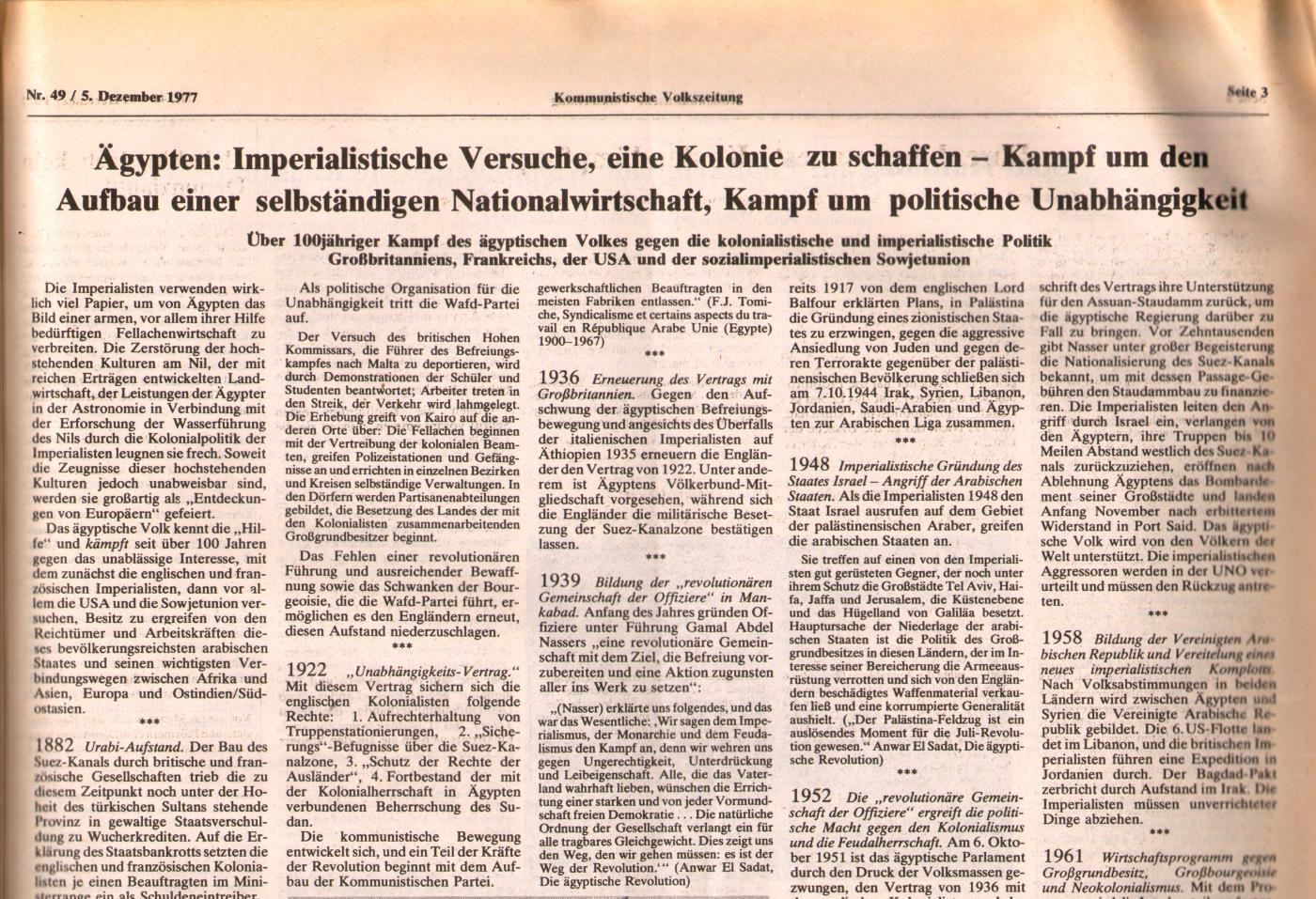 KVZ_Nord_1977_49_05