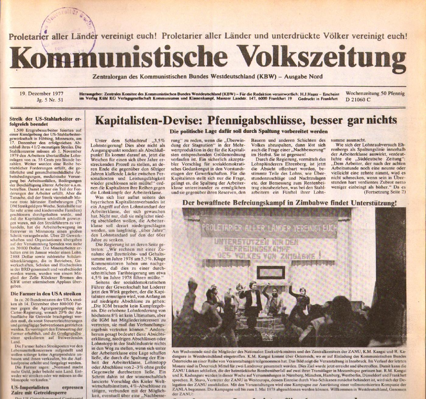 KVZ_Nord_1977_51_01