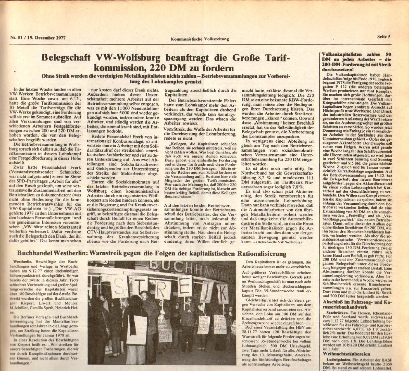 KVZ_Nord_1977_51_09