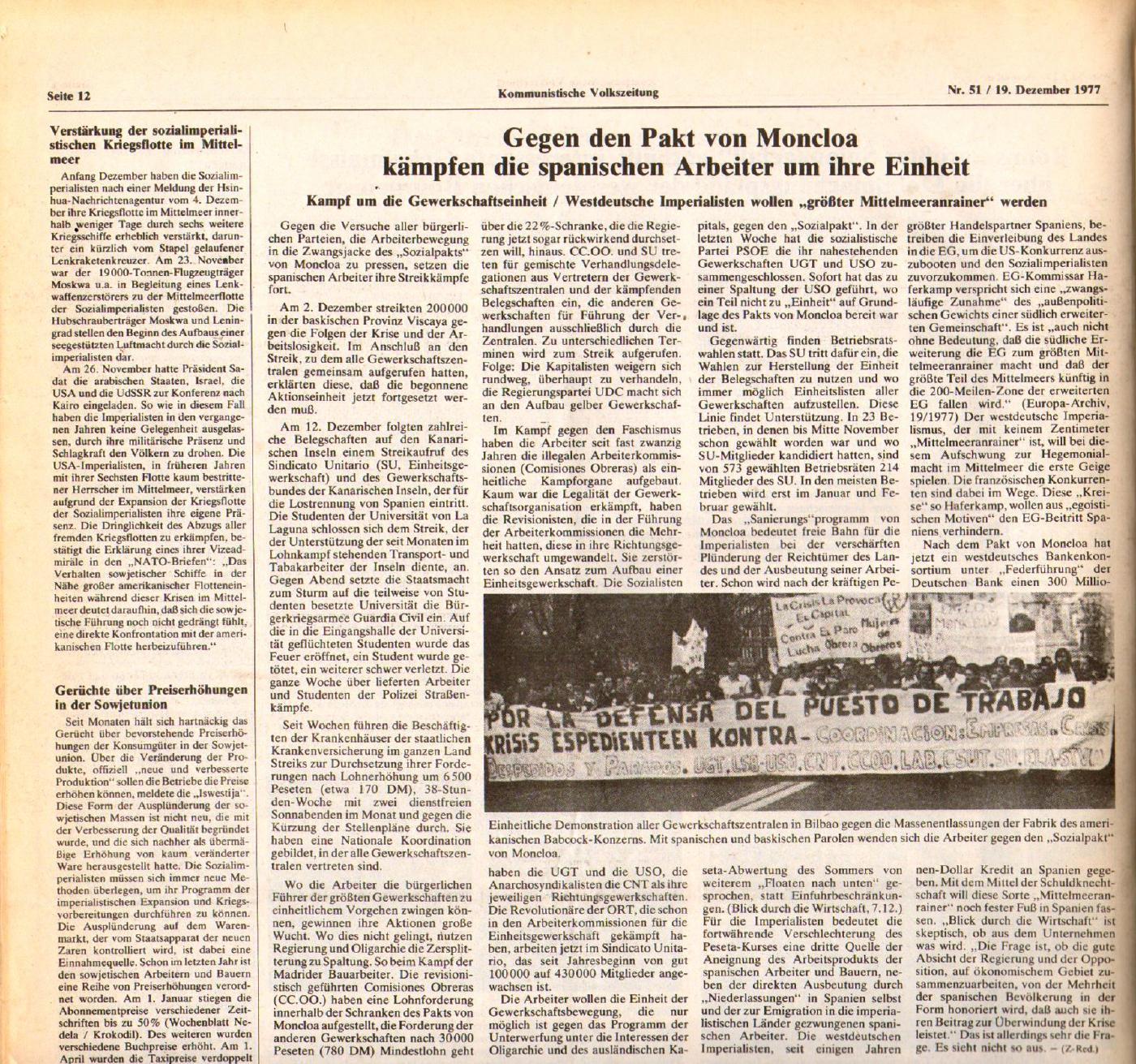 KVZ_Nord_1977_51_23