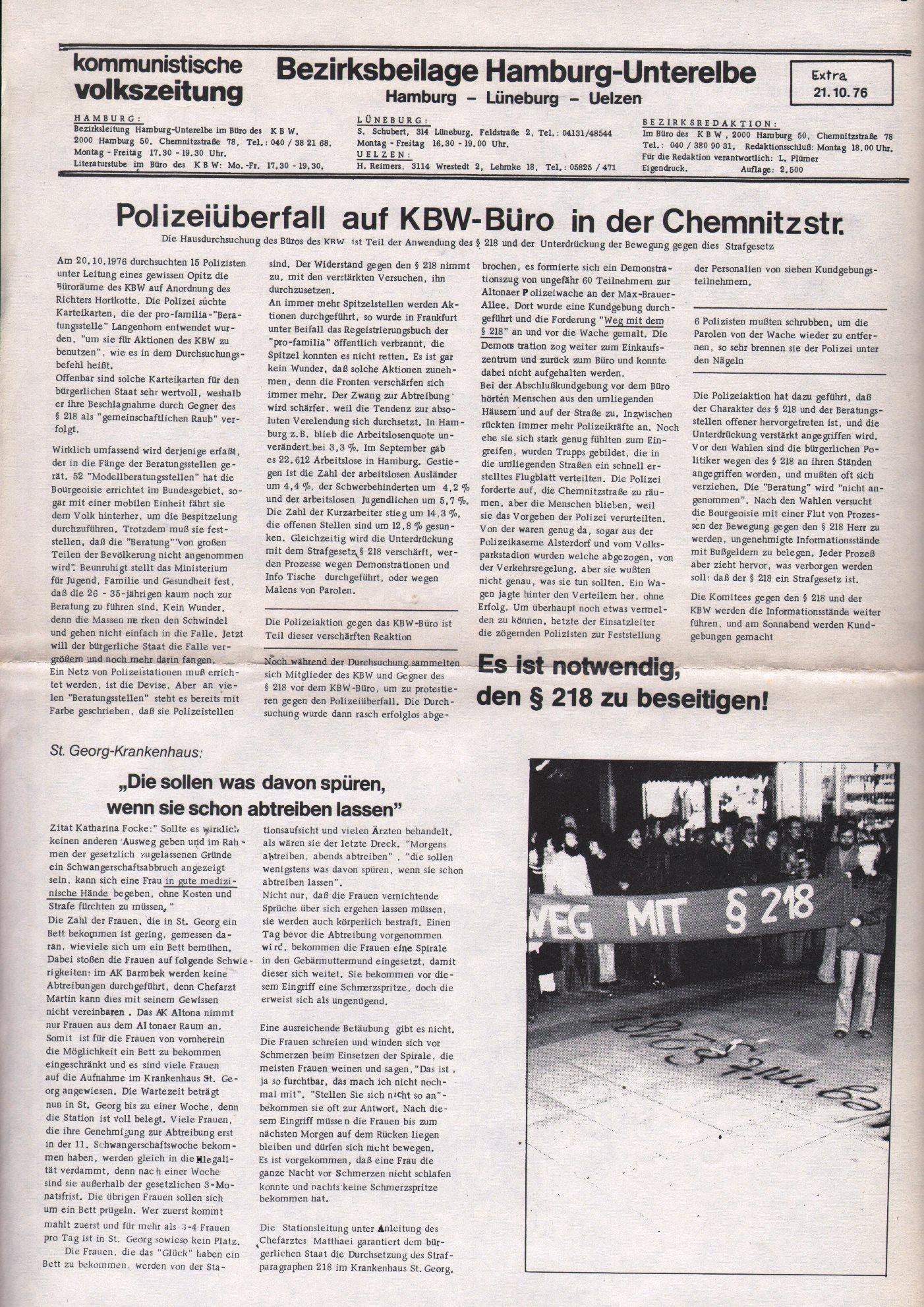 Unterelbe_KVZ005