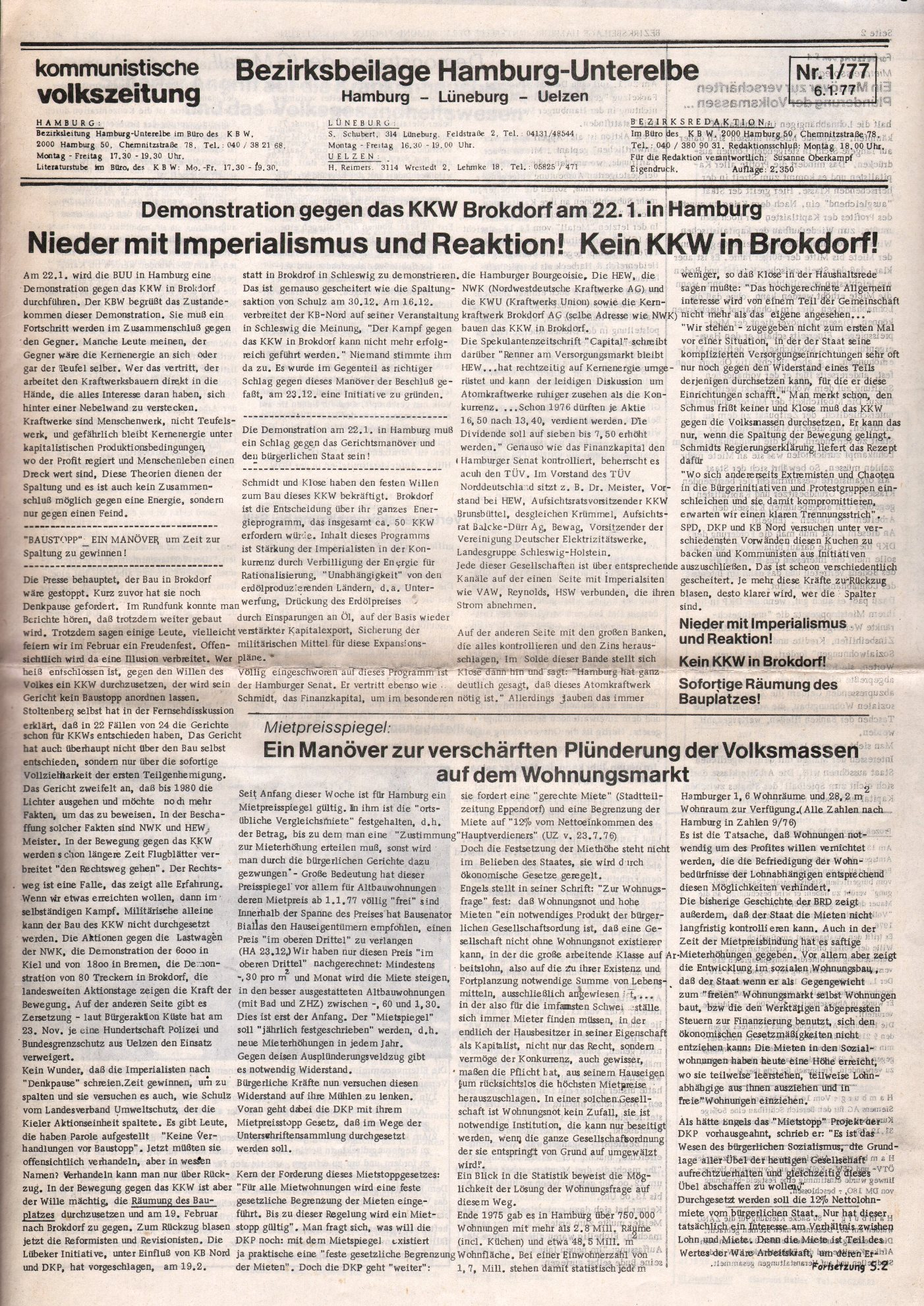Unterelbe_KVZ007