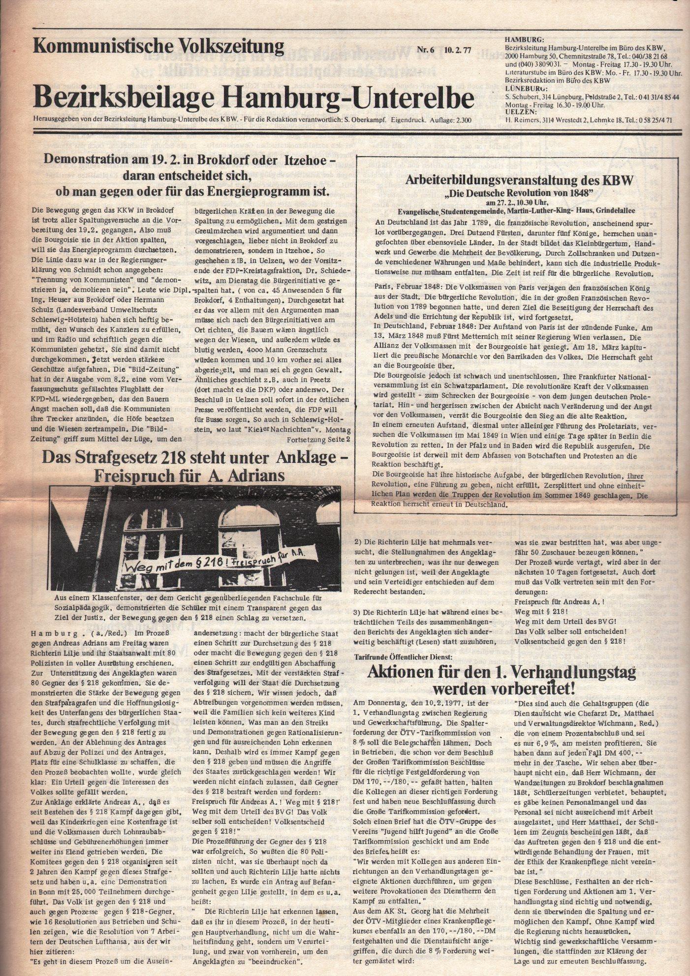 Unterelbe_KVZ027