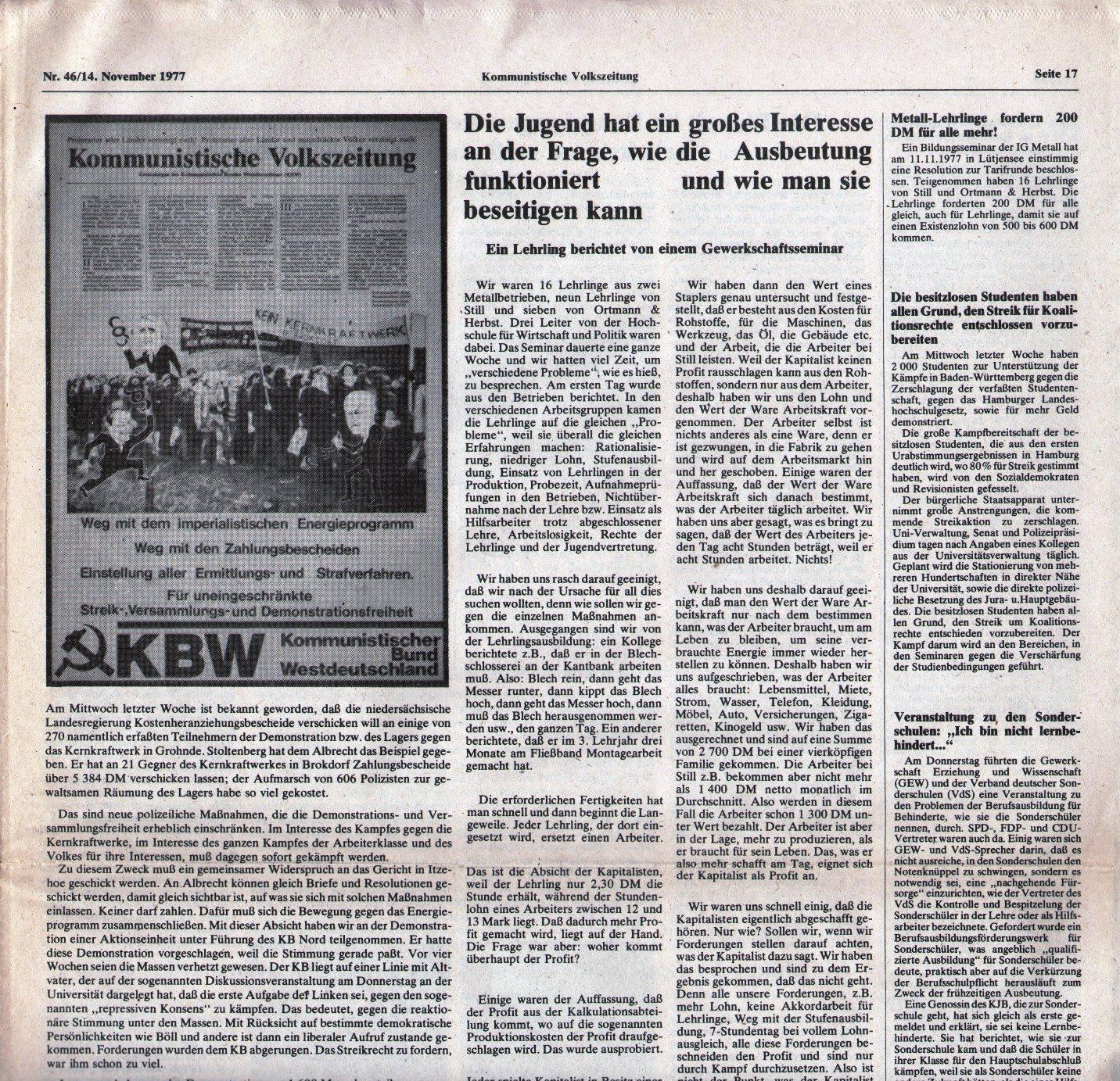 Unterelbe_KVZ203