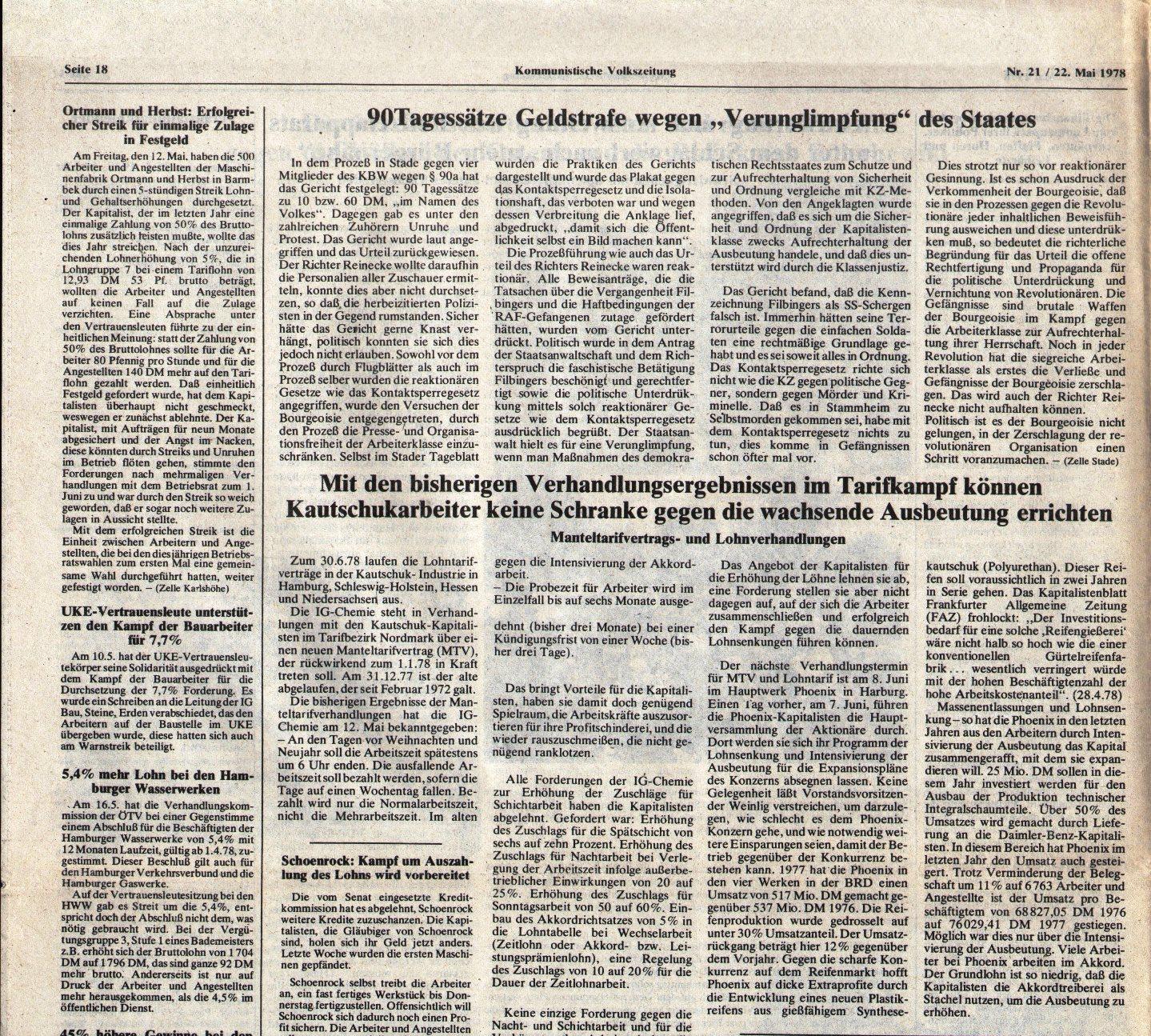Unterelbe_KVZ400