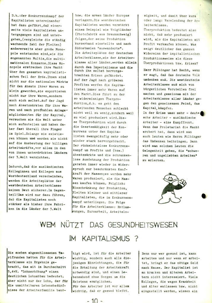 Bochum_KGBE320