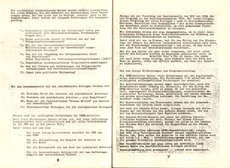 Bochum_KPD_1977_Betriebsratswahlen_1978_04