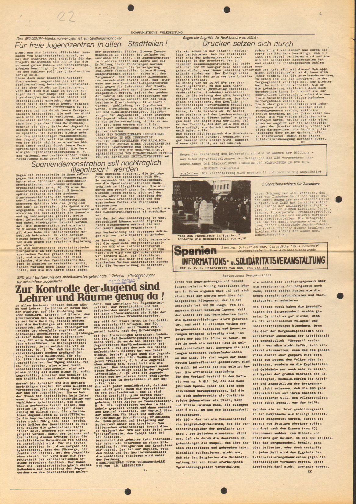 Bochum_KVZ022