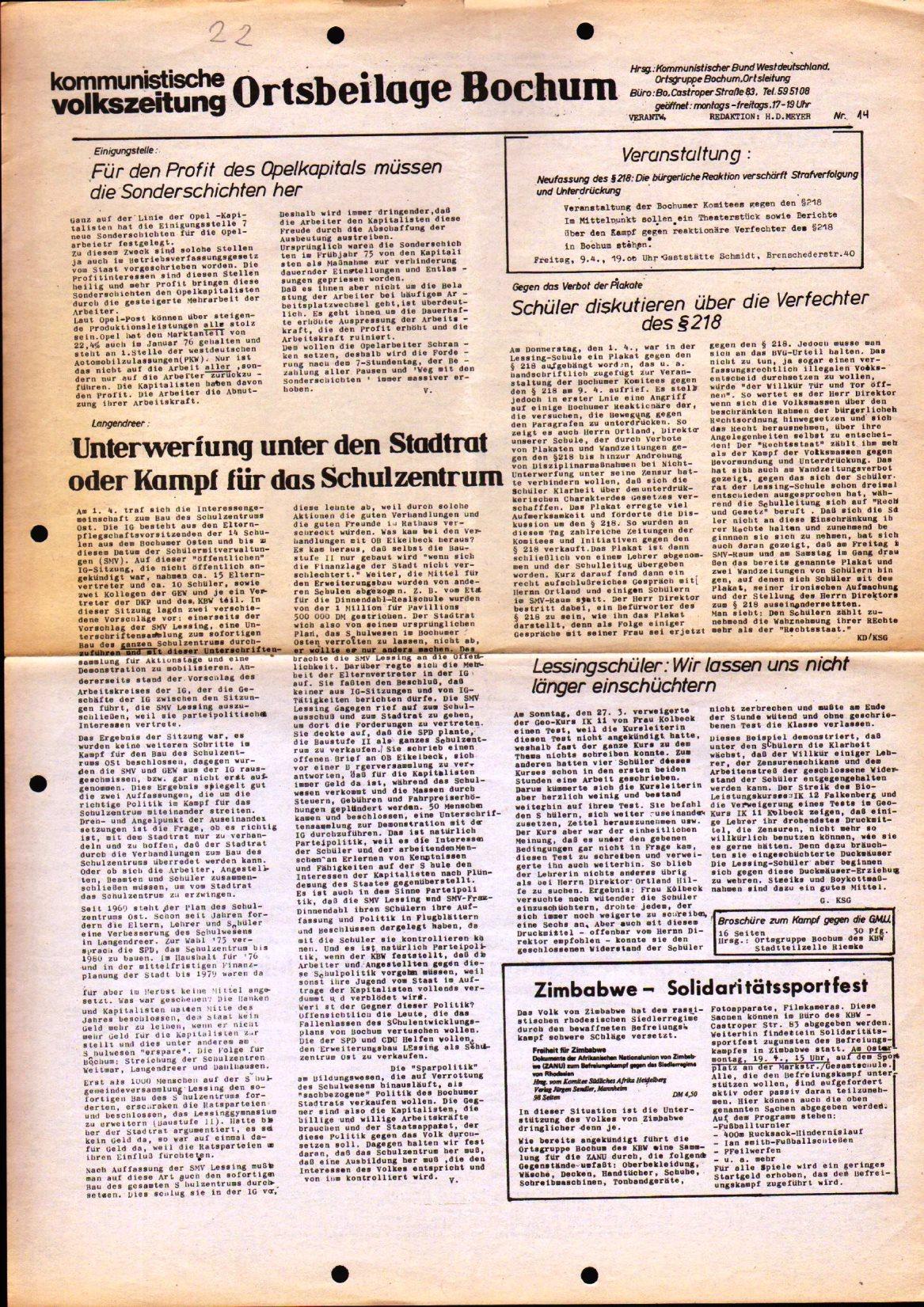 Bochum_KVZ028